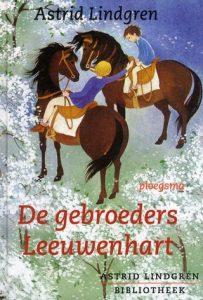Gebroeders Leeuwenhart | HMVVDV